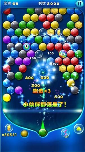 我射球贼六无限钻石内购破解版下载图片4