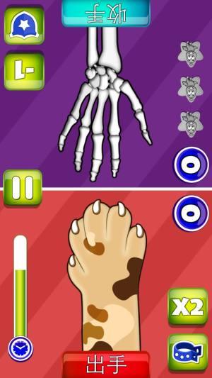 别越界游戏安卓手机版图片2