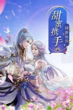 幻想神域录手游官网安装包下载图片2
