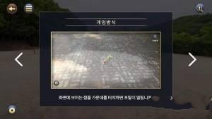朝鲜名侦探游戏汉化破解版下载图片4