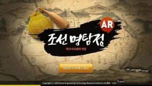 朝鲜名侦探游戏汉化破解版下载图片2