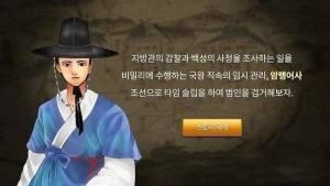 朝鲜名侦探游戏汉化破解版下载图片3