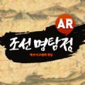 朝鲜名侦探中文版
