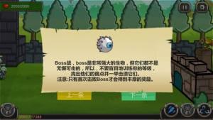 城防乱斗游戏图4