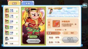 葫芦娃神葫芦手游图3