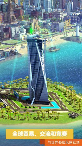 模拟城市8巅峰之城手机版无限金钱修改版图片2