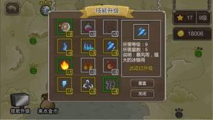 城防乱斗游戏图2