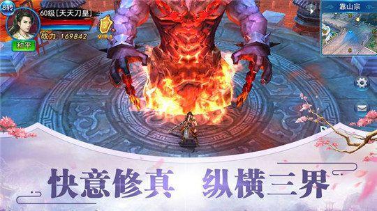 不二江湖手游官网安装包下载图片4