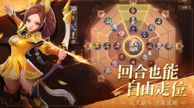 魏蜀吴悍将之三国志手游官网版