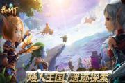12月第二批游戏版号公开,腾讯《我叫MT自走棋》成功过审[多图]