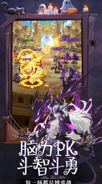 闪烁之光众神之战正版手游图1:
