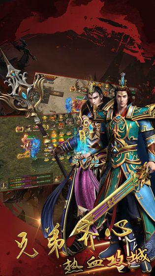 热血皇城传奇手游超V版下载图3: