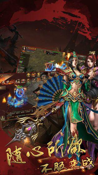 热血皇城传奇手游超V版下载图2: