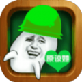 绿帽模拟器破解版无限提示道具 v1.0
