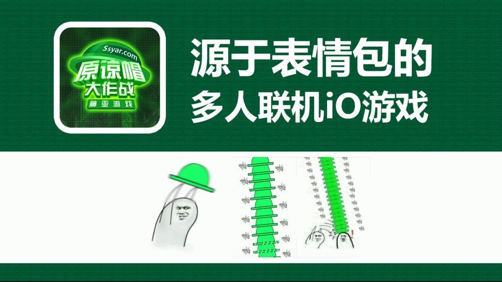 绿帽模拟器破解版无限提示道具图片1