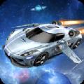 太空汽车飞行3D游戏中文安卓版官网下载 v0.9.20