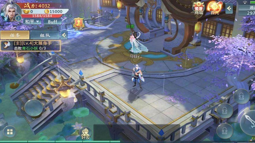 仙灵神界手游官方正版图片3