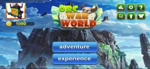 兽人战争世界游戏图2