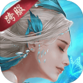 紫宵惊鸿录手游官方版 v1.0