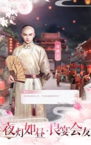 绝世江山官网版图1