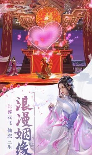 九炼成凰手游官网版图片3