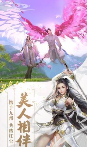 九炼成凰手游官网版图片1