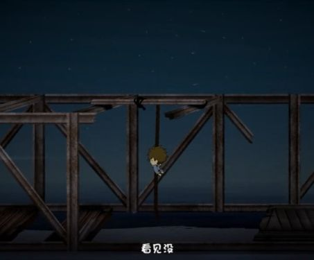 抖音小男孩的故事游戏手机版图5: