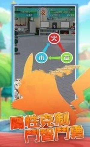 精灵领地正版手游官网版图片2