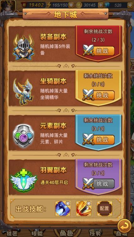 奇幻秘境手游官网正版