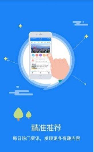 水韵五河APP官网手机版下载图片2