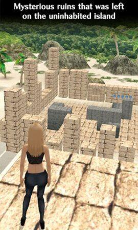 逃离热带岛屿游戏安卓中文版下载图片2