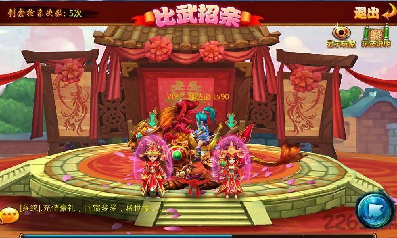 真仙降世手游官方正式版图片2