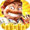 華爾街首富游戲app官方版下載 v2.0