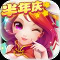 三國小妖精手游官方正版 v1.0