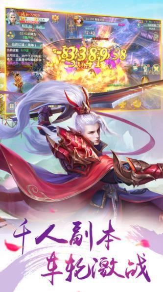 青云神剑御雷真诀官网正版图片3