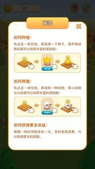 木宝浇水种树app游戏安卓版图1: