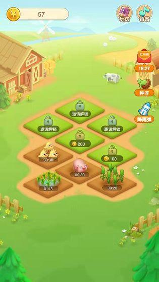 木宝浇水种树app游戏安卓版图3:
