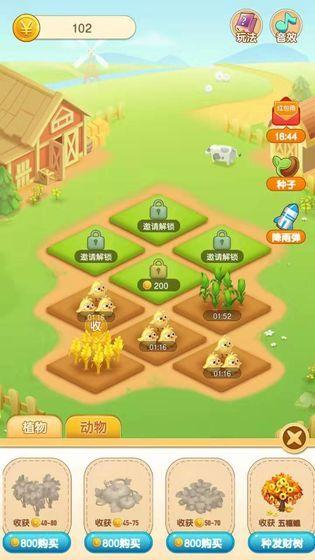 木宝浇水种树app游戏安卓版图4:
