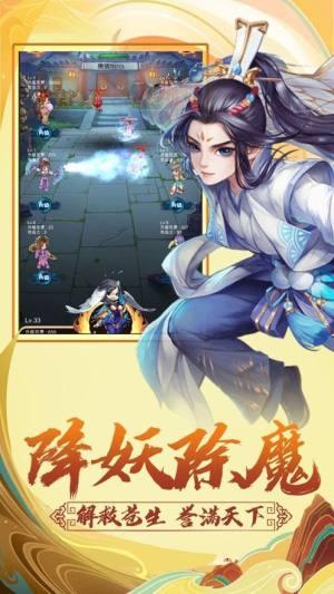 风云九州官网版图1
