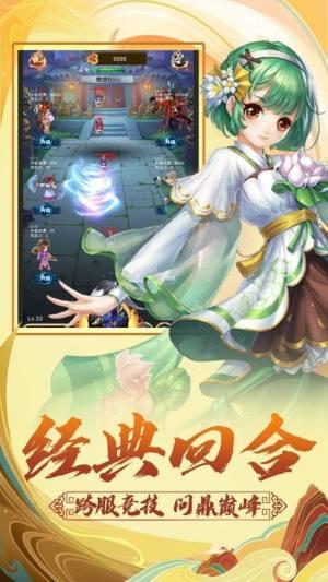 风云九州官网版图3