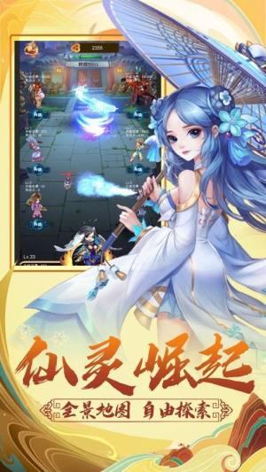 风云九州官网版图2