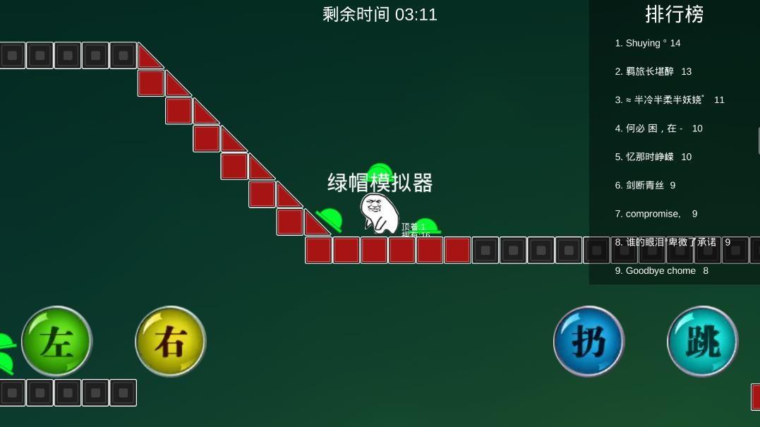 出轨模拟器中文破解版图4: