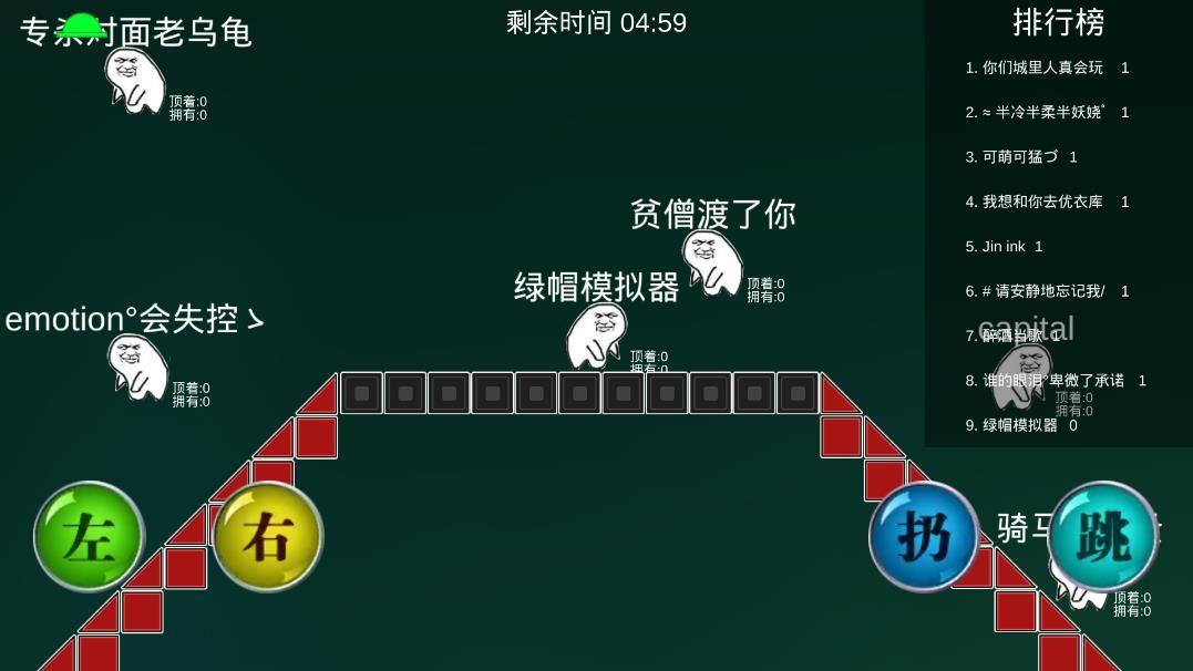 出轨模拟器中文破解版图2: