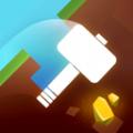 玩個錘子掘地大冒險游戲最新安卓版 v1.4.91