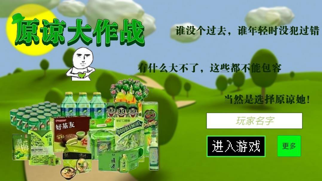 出轨模拟器中文破解版图3:
