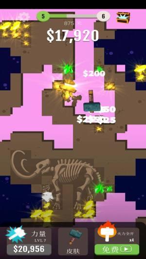 玩个锤子掘地大冒险手机版图2