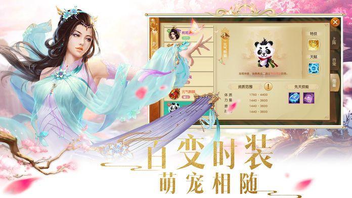 剑斩仙穹手游官网最新版图1: