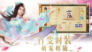 剑斩仙穹官网版图1