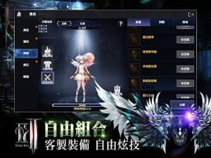 放逐者纪元手游官方正版图片3