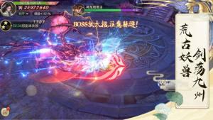 剑指仙侠官网图1
